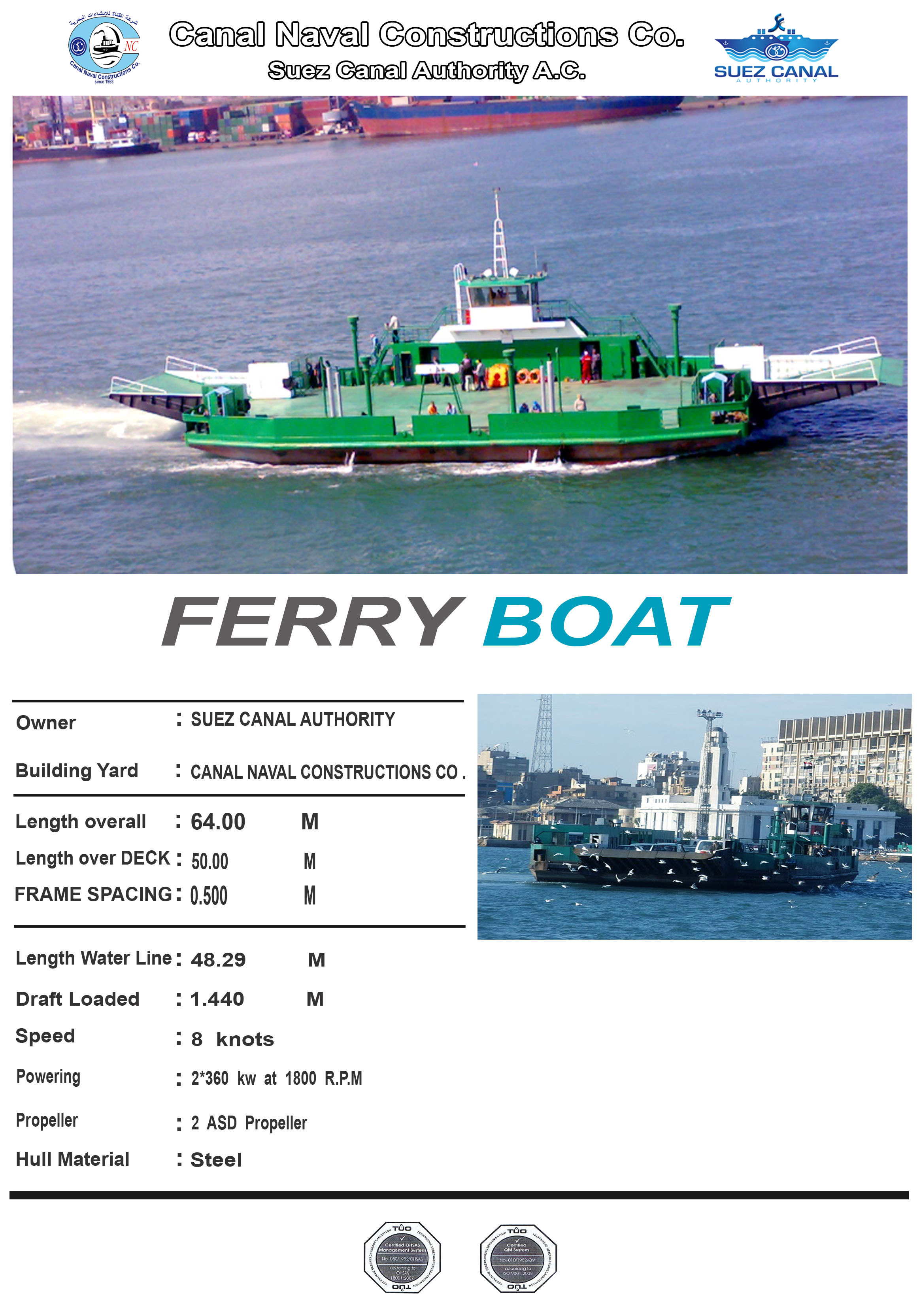 ferry boat2