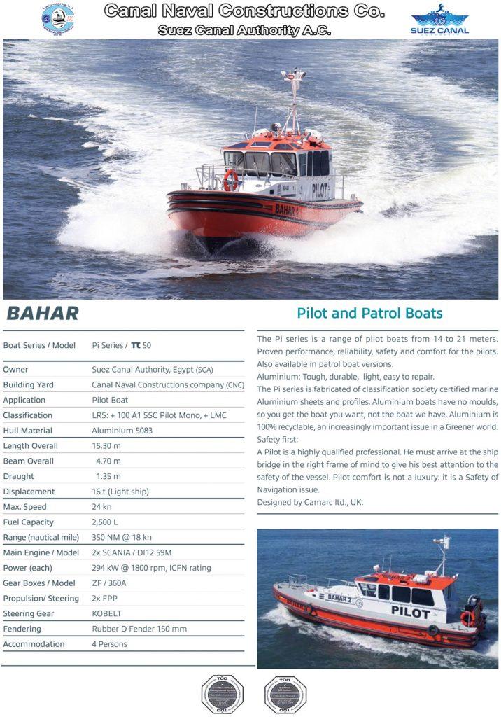 Pilot Boat (BAHAR) – Canal Naval Constructions Co