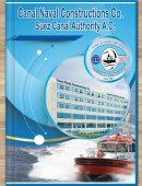 CNC_Brochure